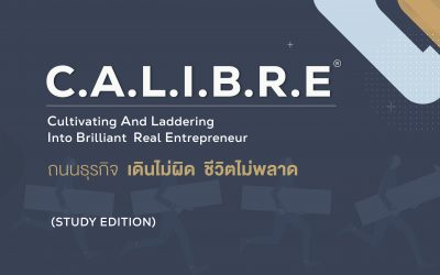 C.A.L.I.B.R.E ® (Cultivating And Laddering Into Brilliant Real Entrepreneur) (STUDY EDITION)